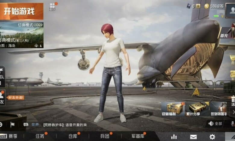 PUBG Mobile Chinese Version Download