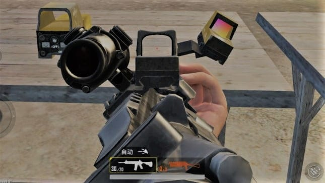 PUBG Mobile Canted Sight Attachment