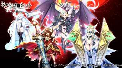 Orphans Order Mobile RPG Announced