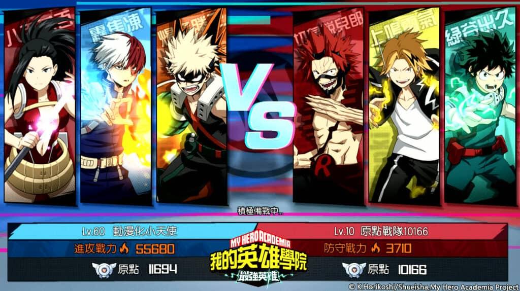 3v3 My Hero Academia The Strongest Hero