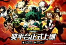 My Hero Academia The Strongest Hero Download